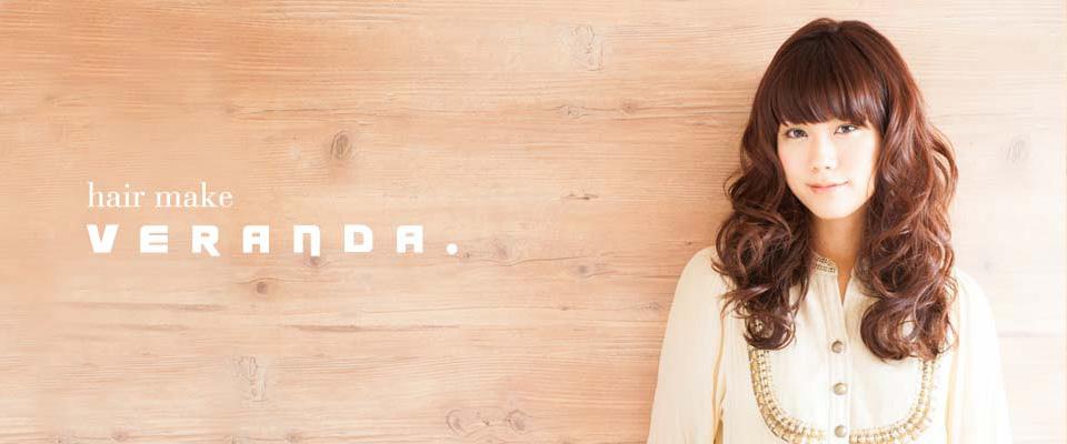 二子玉川の美容室VERANDAのモデル画像